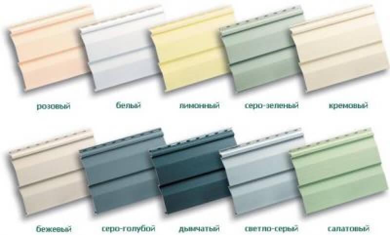 Какой цвет сайдинга выбрать