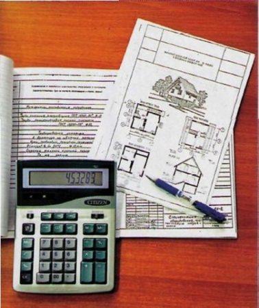 Пример сметы на строительство дома из бруса