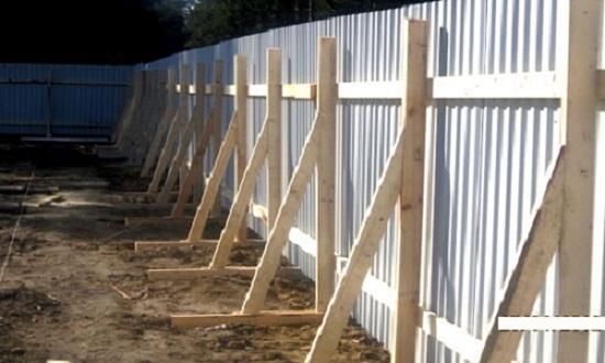 Ограждение для строительной площадки