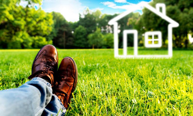 площадка для строительства будущего дома